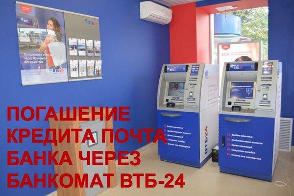партнеры альфа банка банка
