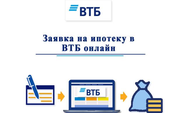 Россельхозбанк кредит наличными онлайн пенсионерам