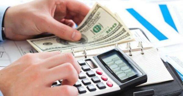 быстроденьги займ на мечту калькулятор подключить мобильный банк сбербанк через компьютер онлайн