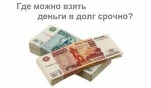 кредитный калькулятор ренессанс банка потребительский