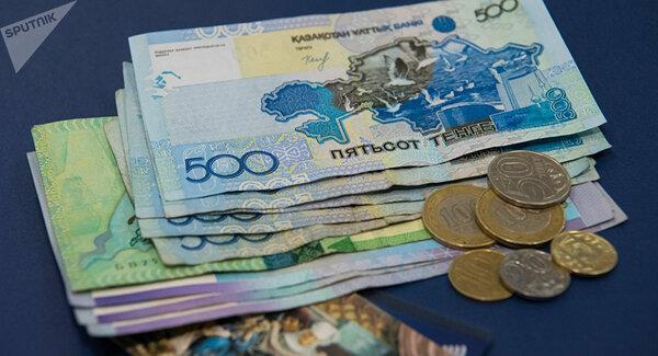 кредиты микрозаймы срочно банки москвы оформить кредит