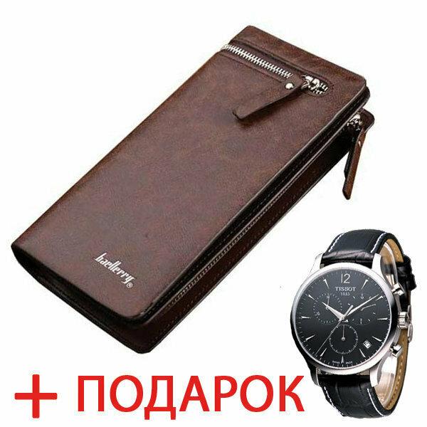 Комплект часы Tissot и портмоне Baellerry в Павлодаре