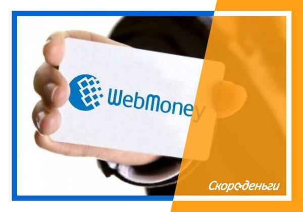 Взять микрокредит на счет мтс банк микрокредит