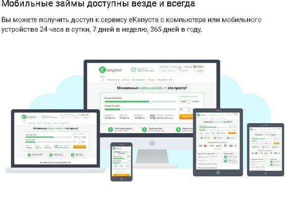 Яндекс деньги онлайн займ