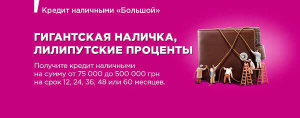 корпорация центр оформить онлайн кредит микрозаймы онлайн на киви кошелек без отказа rsb24.ru