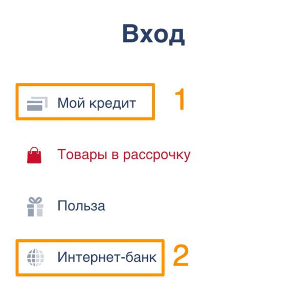 альфа банк бизнес онлайн войти с паролем