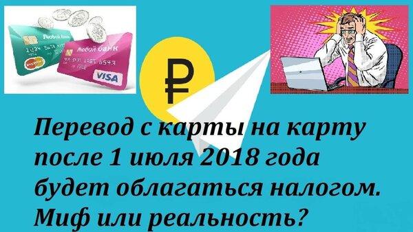 Обязаны ли вернуть страховку по кредиту