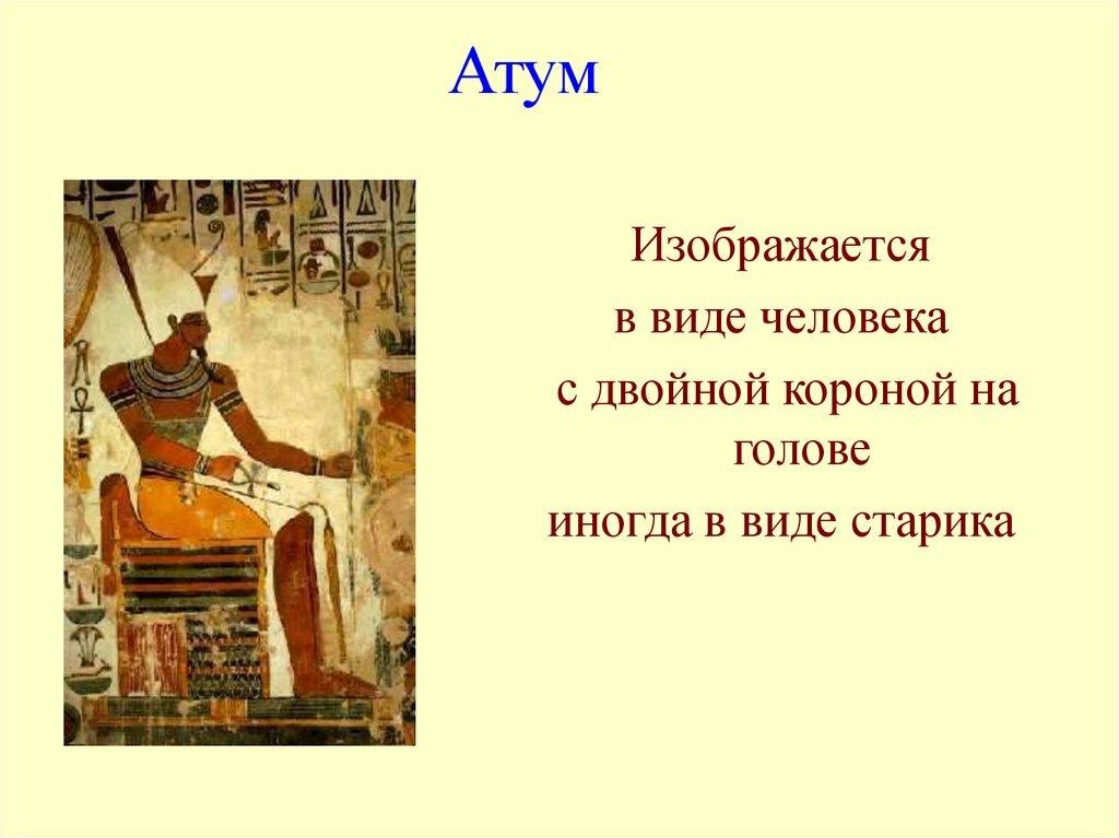 переборки картинки египта атум студии можно проводить