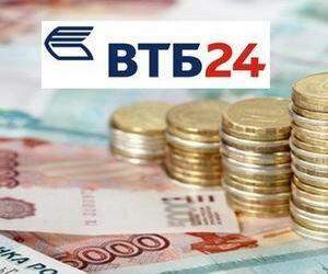 Деньги в кредит онлайн ульяновск расчет кредита в альфа банке калькулятор онлайн