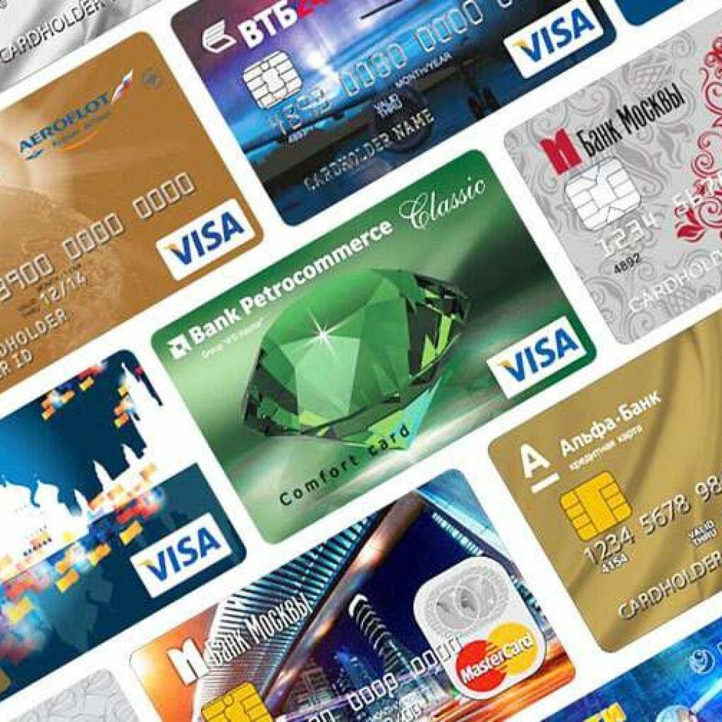 как продавать кредитные карты