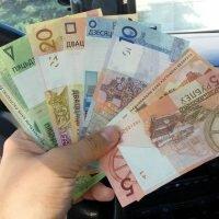 взять кредит в рнкб банке в симферополе