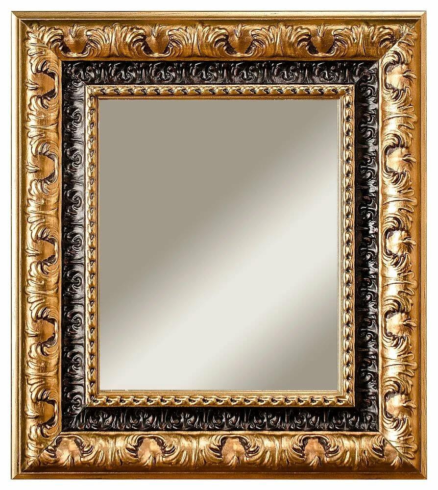 картинки с золотыми рамками трасса