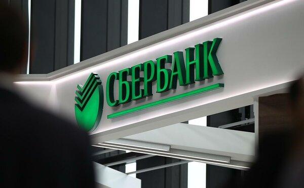 Ипотечный кредит без первоначального в сбербанке