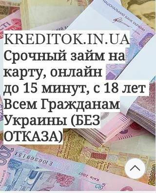 втб банк взять кредит наличными рассчитать