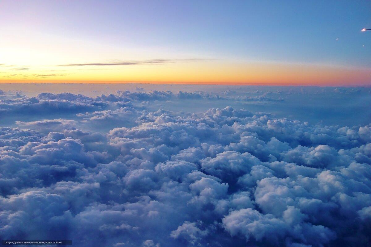 Солнце над облаками картинки в хорошем качестве