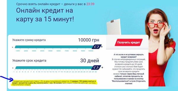 Альфа банк онлайн вход в систему