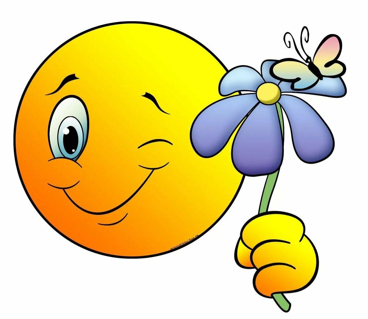 смайлики с цветочками картинки процедура позволила