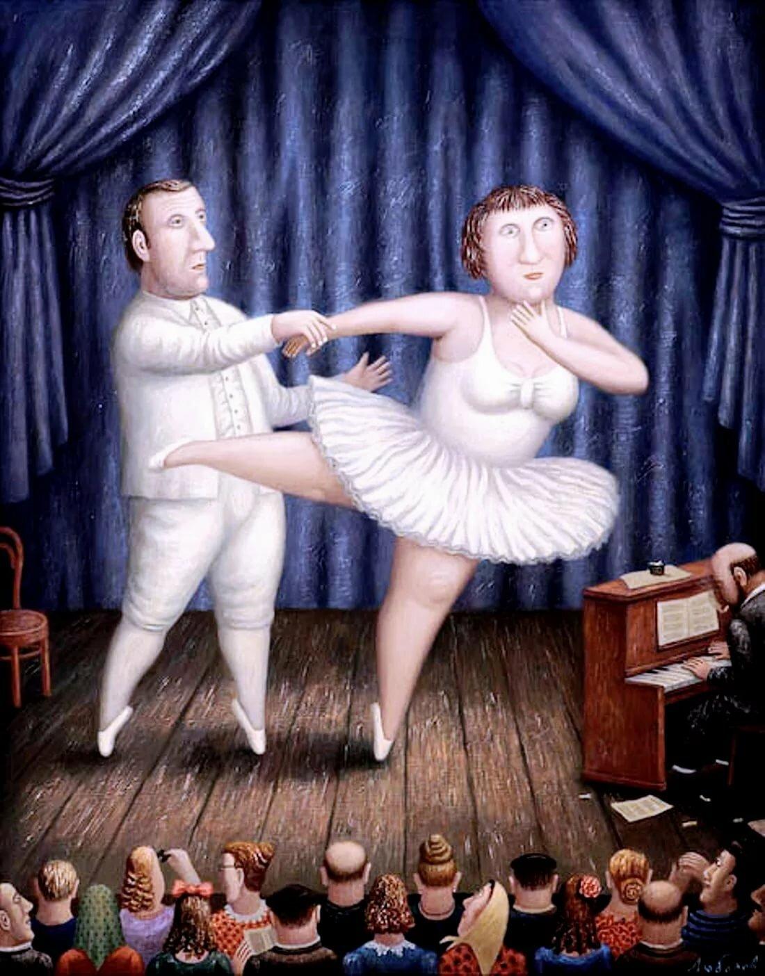 Открытки балет смешные