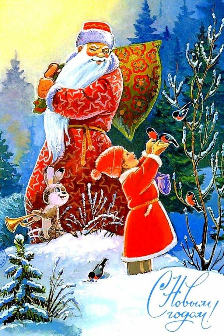 Советские новогодние картинки и открытки