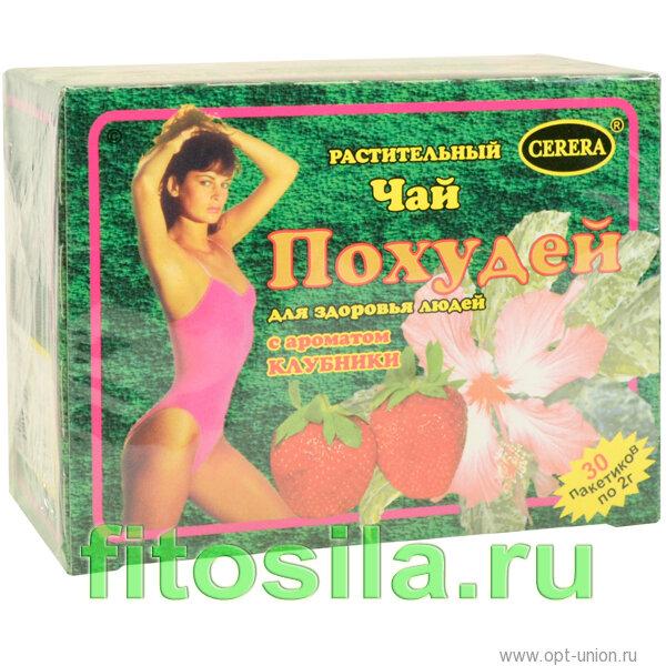 Чай для похудения HERBEL Fit в Кирове