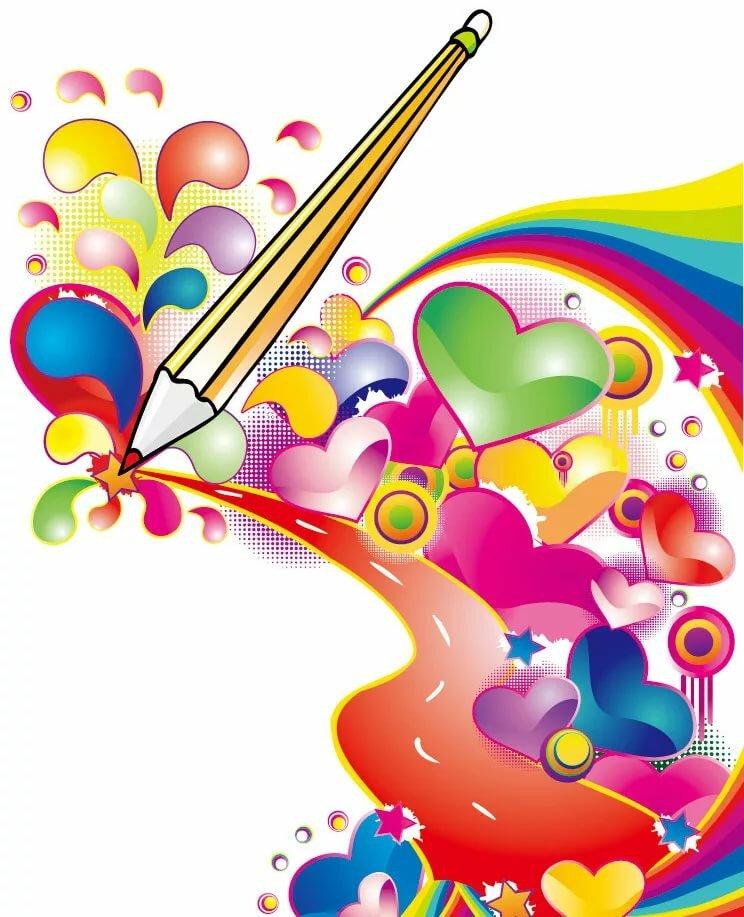 День творчества картинка