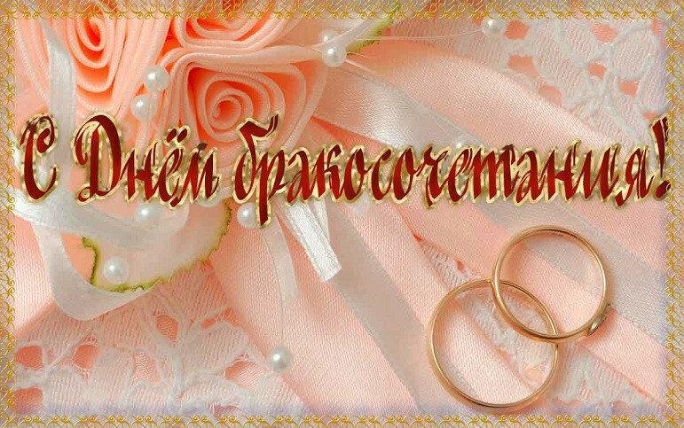 некоторые открытка аленушка с днем свадьбы бронировали отель