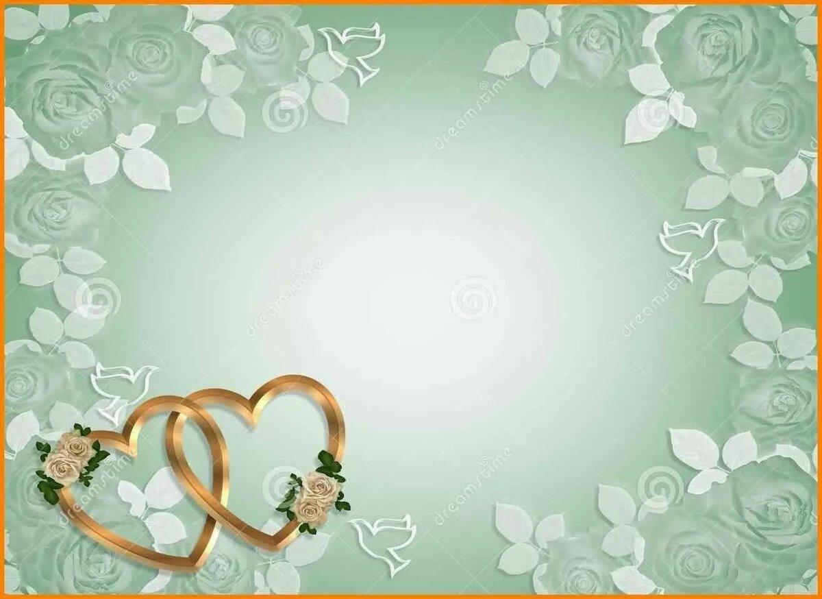Рекламных агентств, макет для открытки на свадьбу