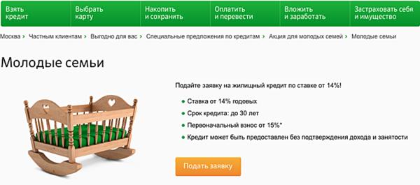 как взять кредит на первоначальный взносzaimer kz займ онлайн