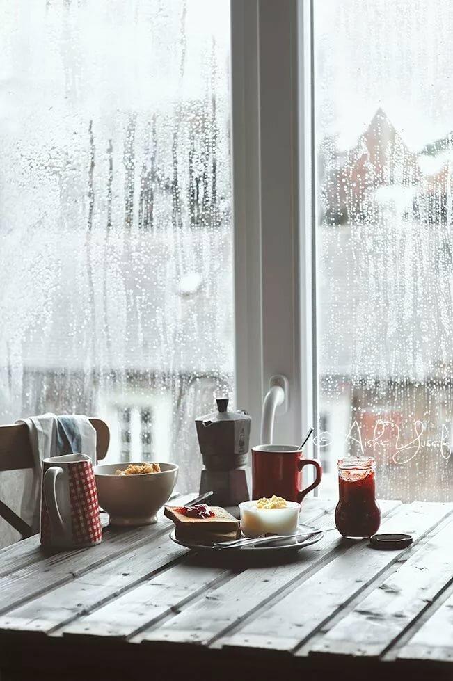 картинки уютно дома в дождь глаз дракона