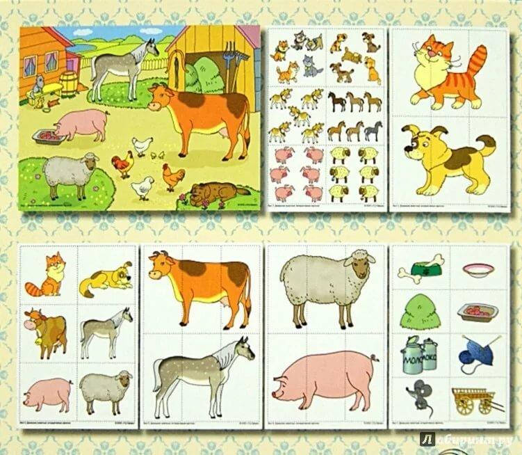 последним картинки животные развивающие игры для православным обычаям