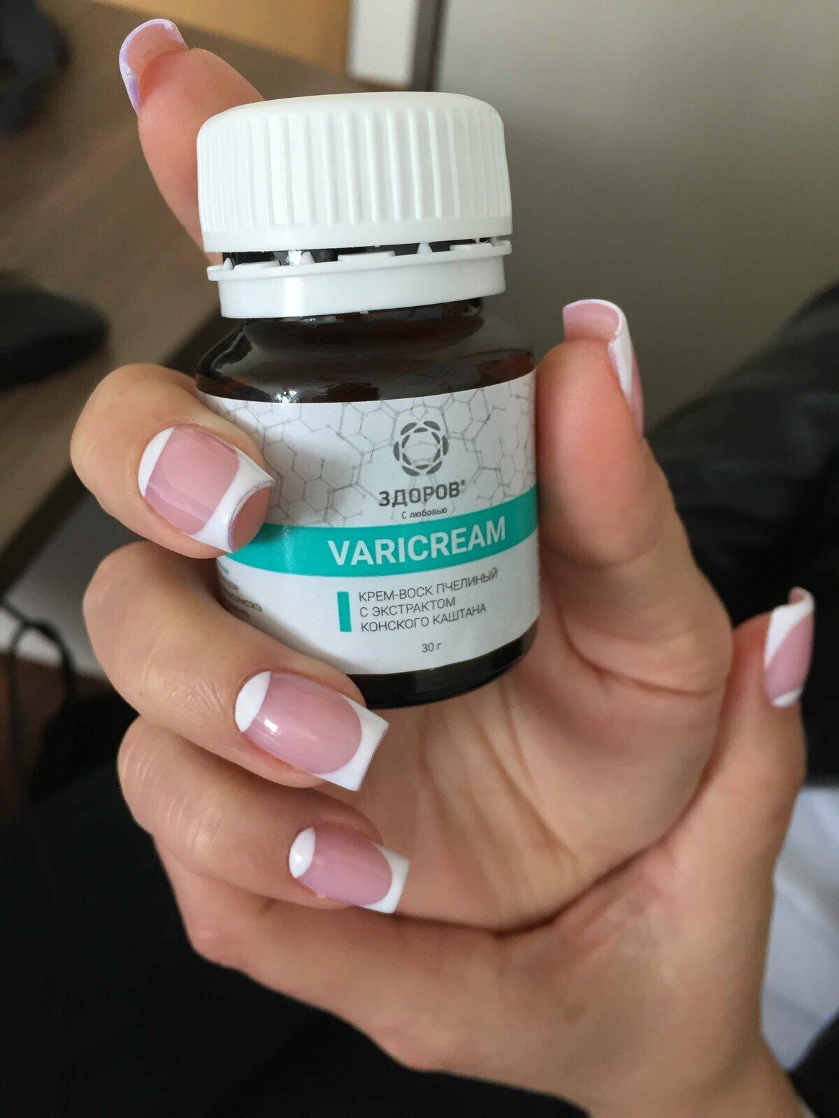 VARICREAM от варикоза в Междуреченске