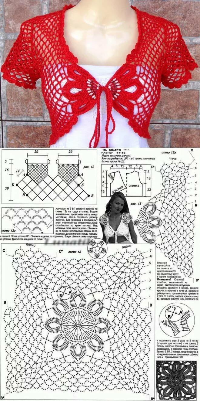 Болеро крючком фото и схемы