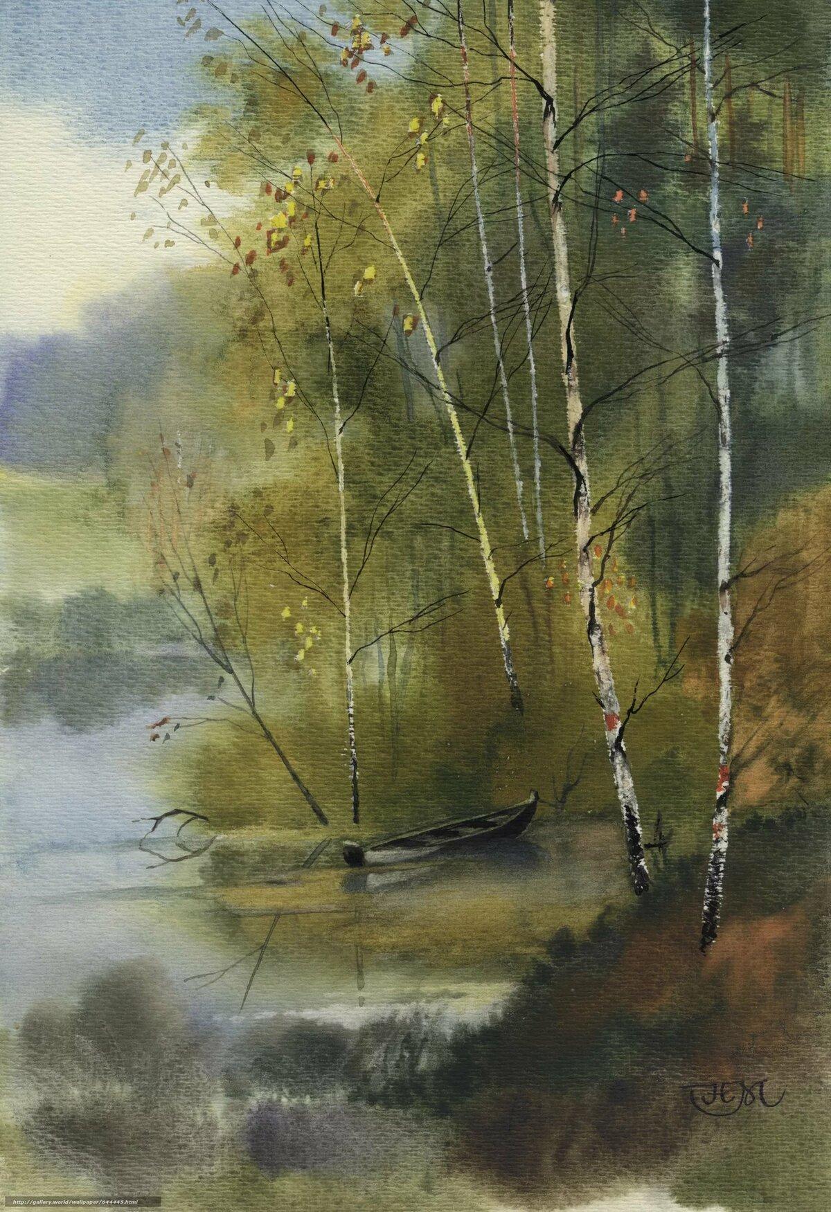 Картинки акварельная живопись