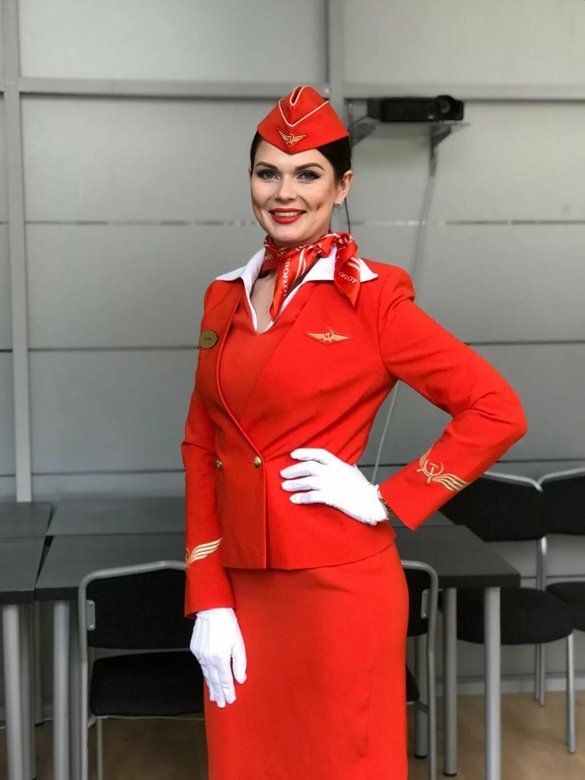 того картинки форма стюардессы фотосессия