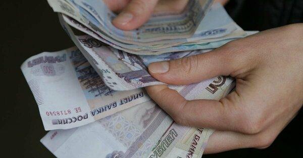 рассчитать зарплату онлайн с северной надбавкой