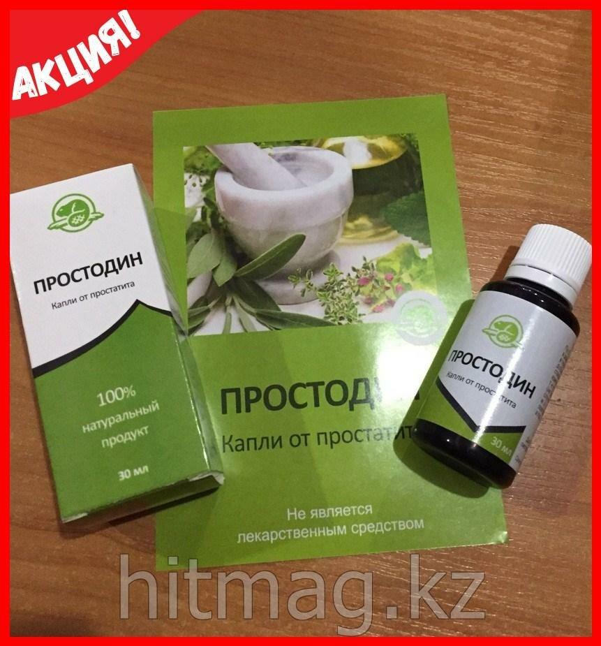 Простодин - капли от простатита в Мончегорске