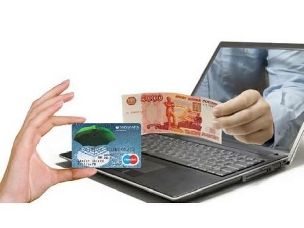Мой кошелек яндекс деньги войти в личный кабинет 410018416231107
