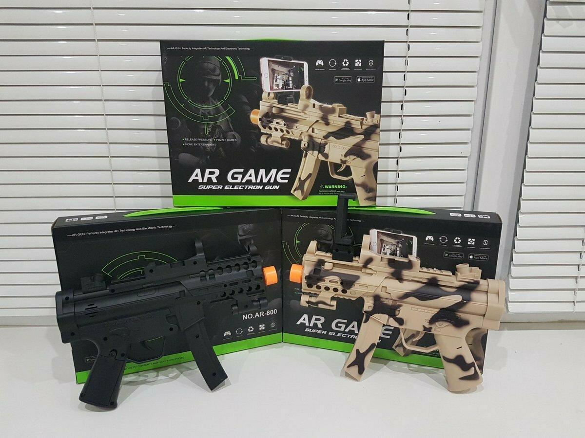 AR Game Gun - автомат дополненной реальности в Горловке