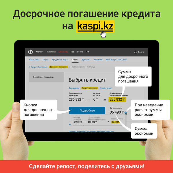 Credit one online banking