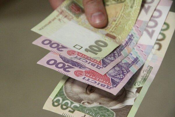 Срочный займ без отказа и проверок наличными ставрополь