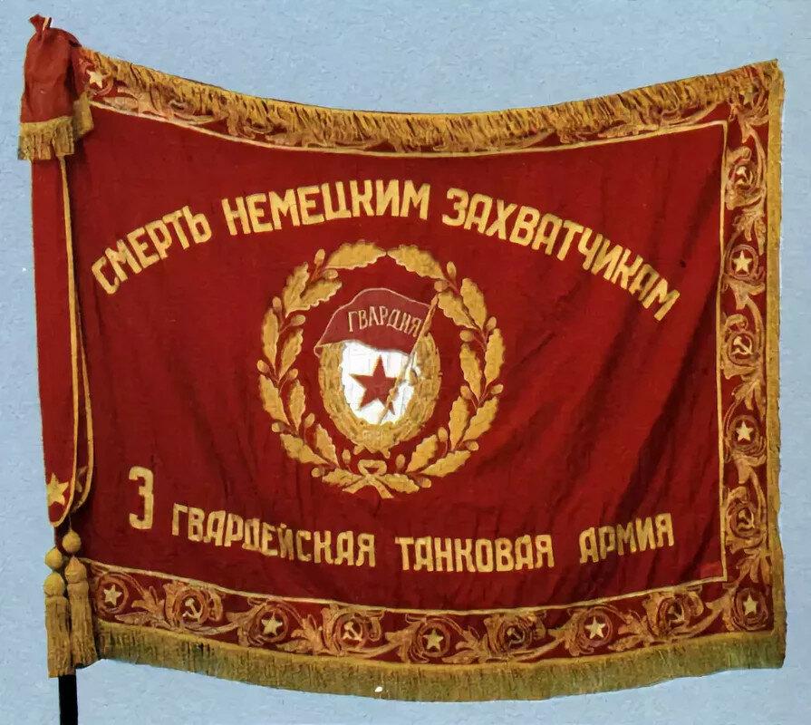 18 сентября 1941 года вКрасной армии введено понятие «гвардейская часть»