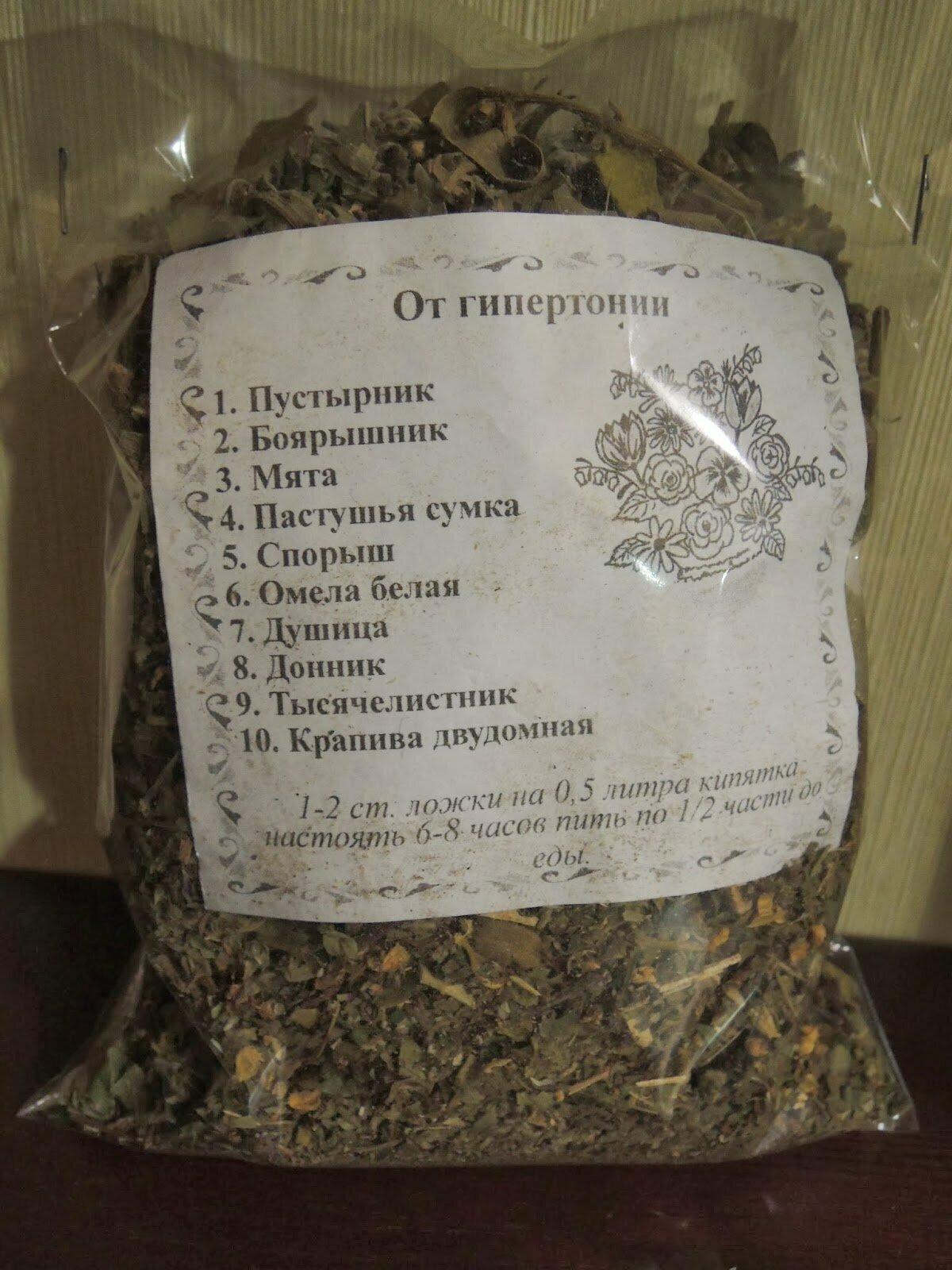 Монастырский сбор от гипертонии в Каменске-Уральском