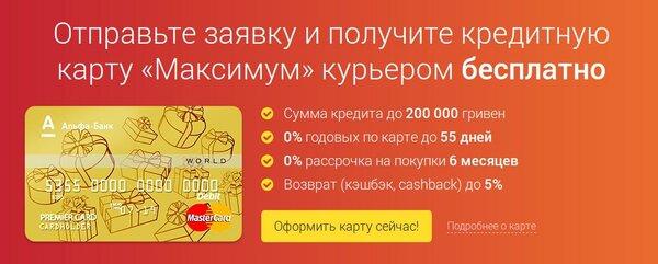 Ак барс банк онлайн вход старая версия