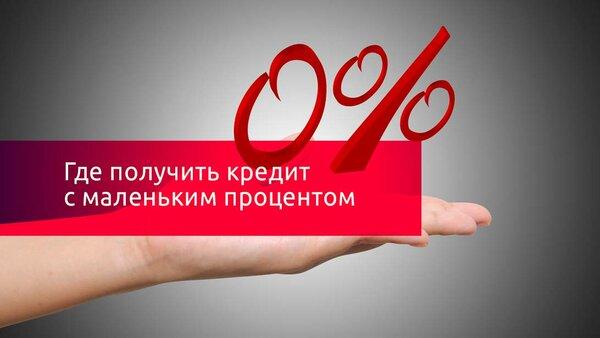 Документы для участия в программе переселения соотечественников 2020 украинцев