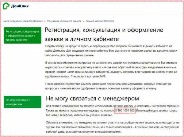 заявка в банк россельхозбанк как проверить машину по гос номеру бесплатно на штрафы в россии по гос номеру