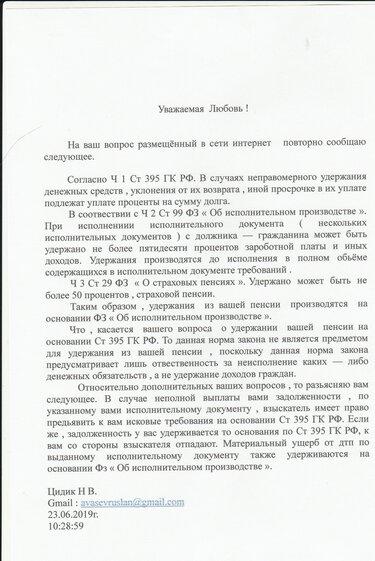 расчет процентов по договору займа калькулятор 2020 по ст 395 гк рф