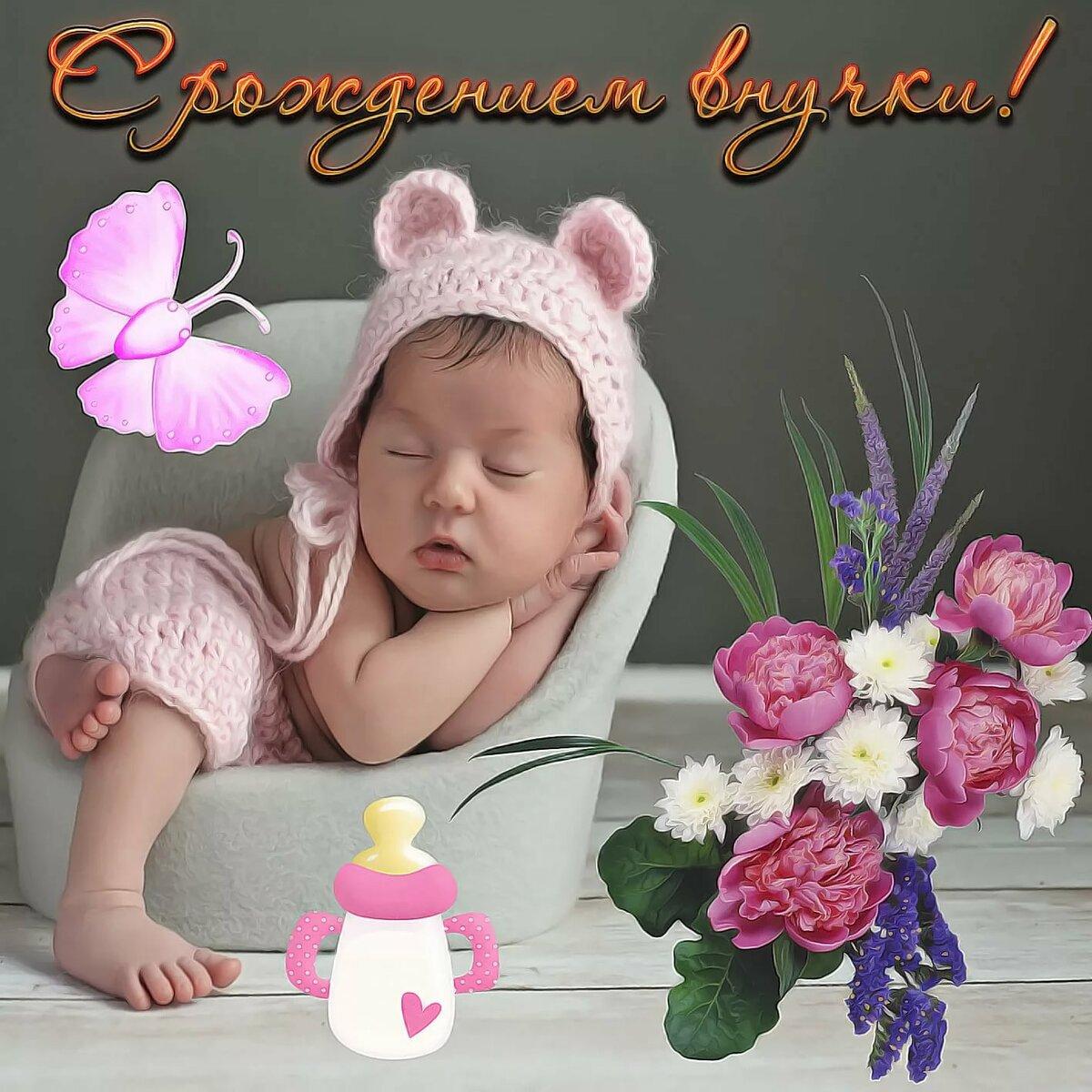Открытка, с днем рождения внучки для бабушки прикольные картинки