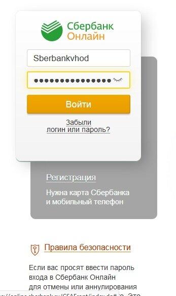 телефон сбербанка бесплатный кредиткупить новую ниву в кредит