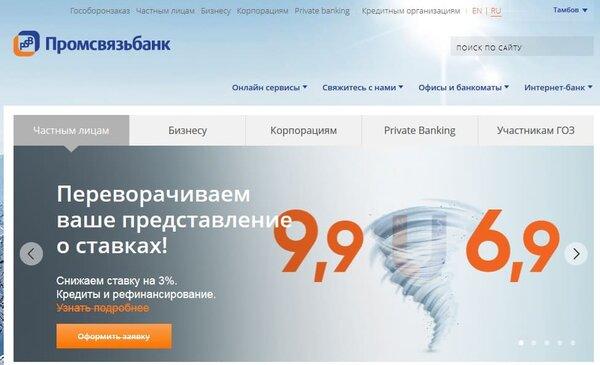 Кредит в ощадбанке на карточку по украине заказать онлайн