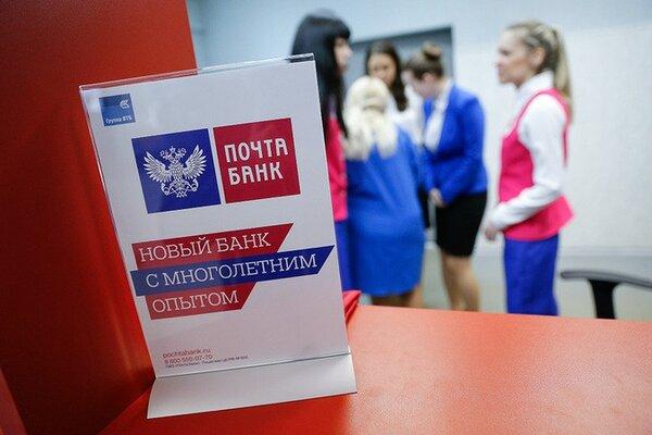 Отслеживание заказного письма с уведомлением почта россии